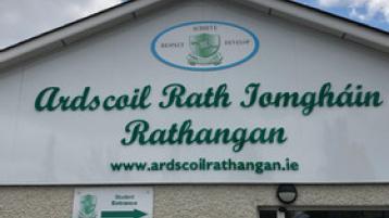 Kildare school to mark 50th anniversary