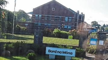 Bord na Móna reveal more details of Newbridge site masterplan which will change town centre